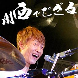 川西幸一 Official Mobilesite(モバイル限定)