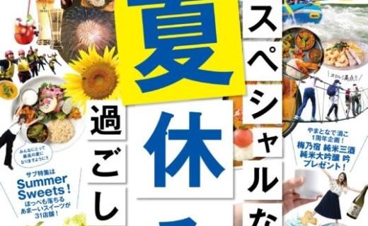 245ぱ_H1_ol