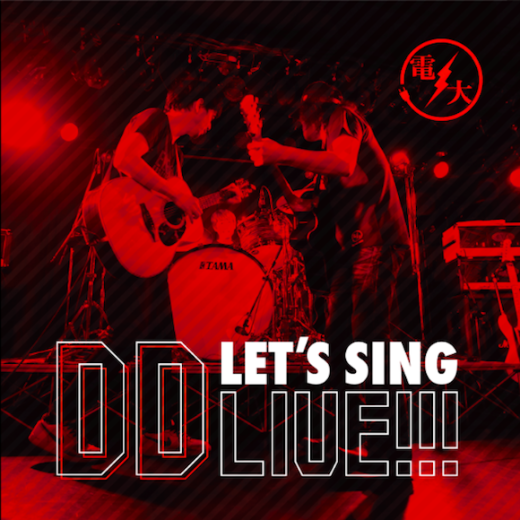 Let's sing DD live!!