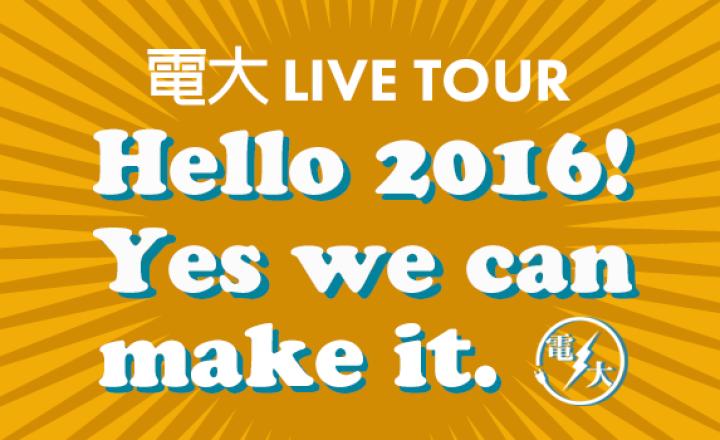 banner1_tour-2