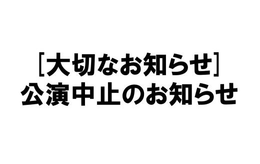 スクリーンショット 2020-04-29 0.44.45