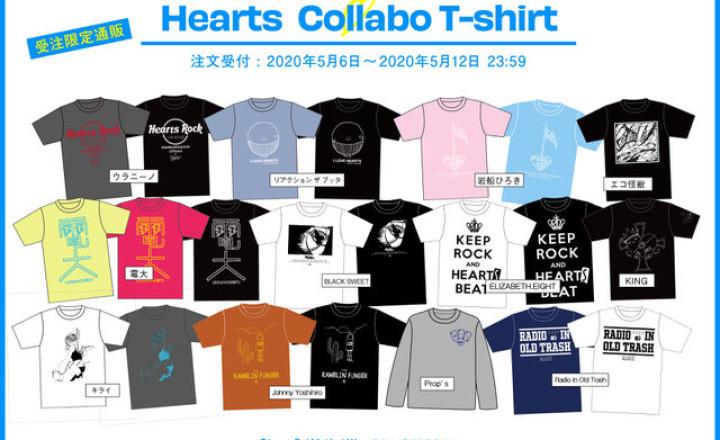 HeartsCollaboT-matome